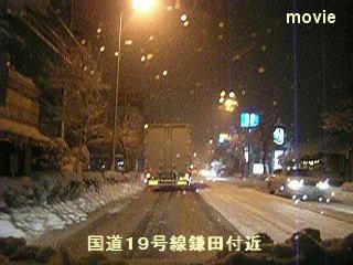 100309_2219_国道19号線鎌田付近の雪の様子(松本市)