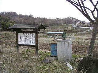 100327_1552_茂沢区の下井戸(上田市)