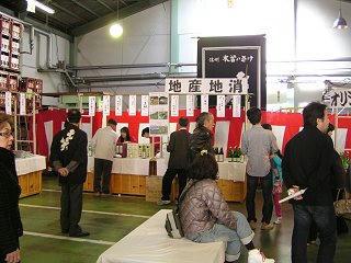 100417_1359_七笑酒造の「蔵開き」(木曽町)