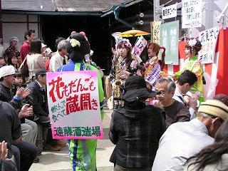 100418_1316_遠藤酒造場蔵開き(須坂市)