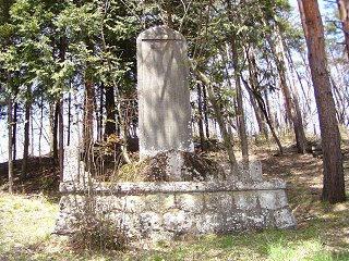100501_1211_茶臼山トレッキングコース(長野市)