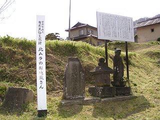 100502_1407_北ムラのお地蔵さん(中野市)