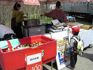 100505_1131_上田電鉄まるまど祭り(上田市)