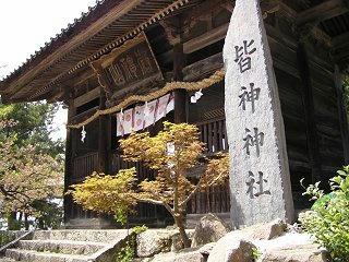 100505_1254_第24回皆神山ピラミッド祭り(長野市)