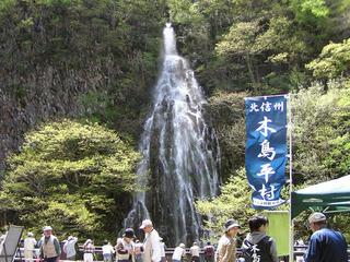 100508_1135_幻の滝 樽滝(木島平村)