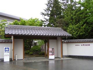 100523_1118_水野美術館(長野市)