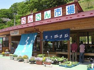 100529_1159_さんさん市場(小川村)