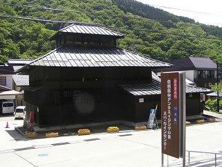 100606_1329_山田温泉大湯(高山村)