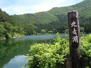 100606_1100_北竜湖(飯山市)