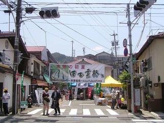100612_1144_ほお葉祭り・木曽福島会場(木曽町)