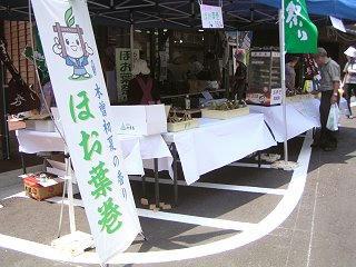 100612_1241_ほお葉祭り・木曽市場会場(木曽町)