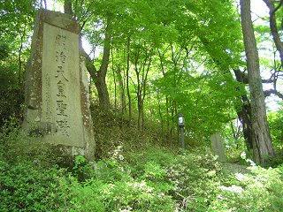100612_1222_木曽桟跡・明治天皇聖蹟碑(上松町)
