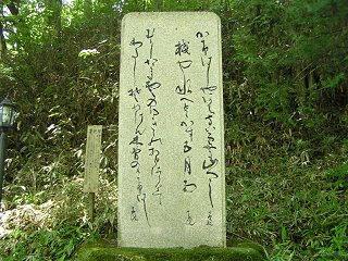 100612_1221_木曽桟跡・正岡子規歌碑(上松町)