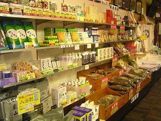 100612_1418_日野百草本舗王滝店(王滝店)