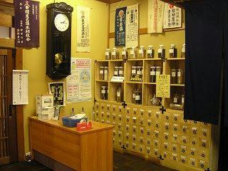 100612_1415_日野百草本舗王滝店(王滝店)