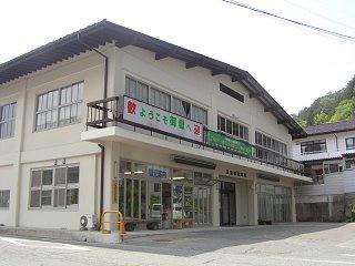 100612_1345_王滝観光総合事務所(王滝村)