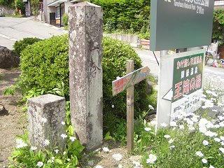100612_1346_王滝観光総合事務所(王滝村)