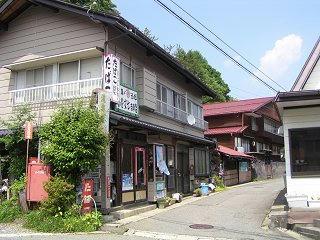 100612_1348_1_王滝観光総合事務所周辺(王滝村)