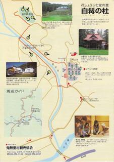 10_白髯神社(裏)