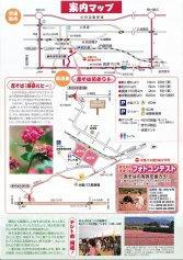 10_信州中川赤そば花まつり(裏)