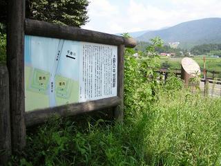100823_1321_上野の中世館跡(飯山市)
