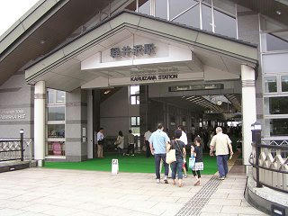 100819_1339_しなの鉄道軽井沢駅(軽井沢町)