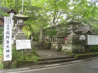 100819_1211_熊野皇太神社(軽井沢町)
