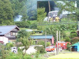 100918_1659_中央道で車両火災(辰野町)