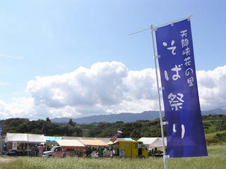 100918_1127_天龍峡花の里(飯田市)