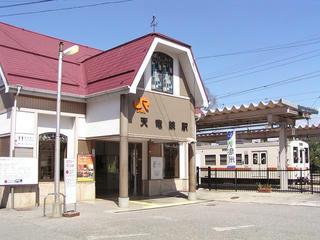 100918_1209_JR飯田線天龍峡駅(飯田市)