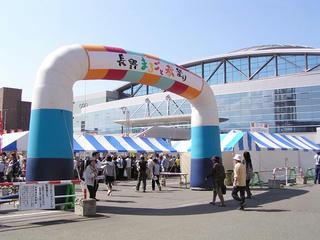 101002_1039_長野まるごと秋祭り(長野市)