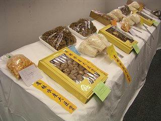 101002_1059_長野まるごと秋祭り・長野県きのこ品評会(長野市)