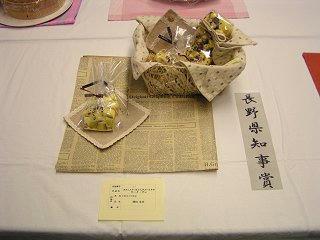 101002_1109_長野まるごと秋祭り・長野県きのこ料理コンクール(長野市)