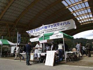 101010_1220_第3回王滝森林鉄道フェスティバル(王滝村)
