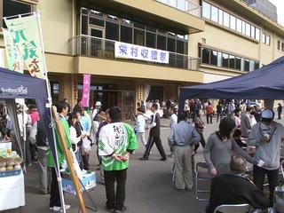 101016_0938_栄村収穫祭(栄村)
