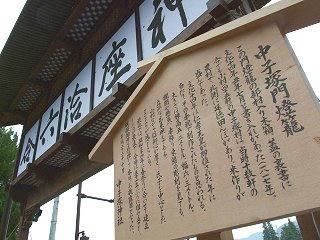 101024_1423_緑のかけ橋まつり・秋の味覚祭(小布施町)