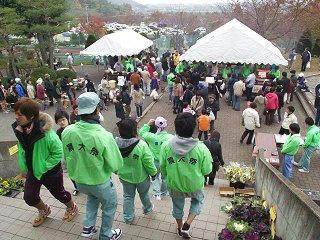 101114_1031_長野県農業大学・農大祭2010(長野市)