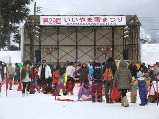 110212_1513_第29回いいやま雪まつり(飯山市)