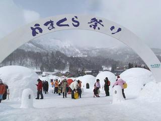 110212_1320_1_第11回かまくら祭り(飯山市)