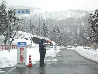 110327_1224_被災状況(栄村)