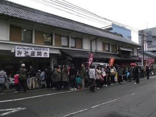 110409_1151_すや亀本店・みそ蔵開放(長野市)