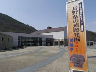 110410_1045_長野県立歴史館(千曲市)