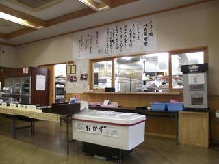 110503_1307_うるぎふるさと館・つみくさ食堂(売木村)