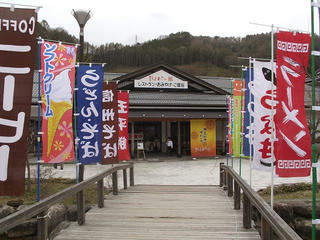 110503_1444_1_道の駅信州平谷(平谷村)