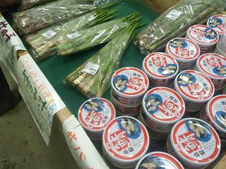 110529_1320_農産物直売所「千曲川」(飯山市)