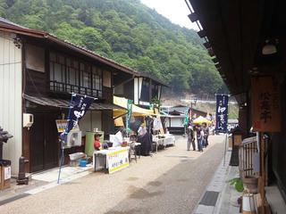 1106005_1055_ほお葉祭り(木曽町)