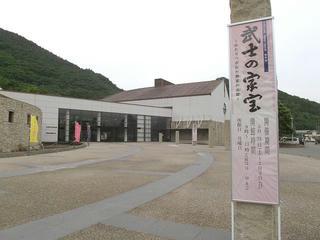 110612_1400_長野県立歴史館「武士の家宝展」(千曲市)