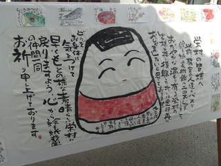 110709_1436_北陸信越故郷祭り(飯山市)