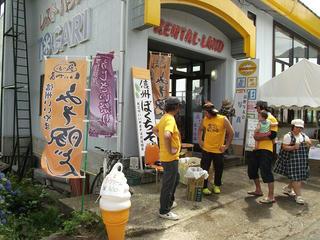 110709_1331_「食べよさいいやま うまいもの祭り」(飯山市)