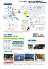11_第88回野尻湖2011灯ろう流し花火大会(裏)